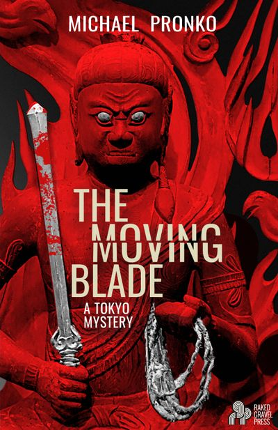 Buy The Moving Blade at Amazon
