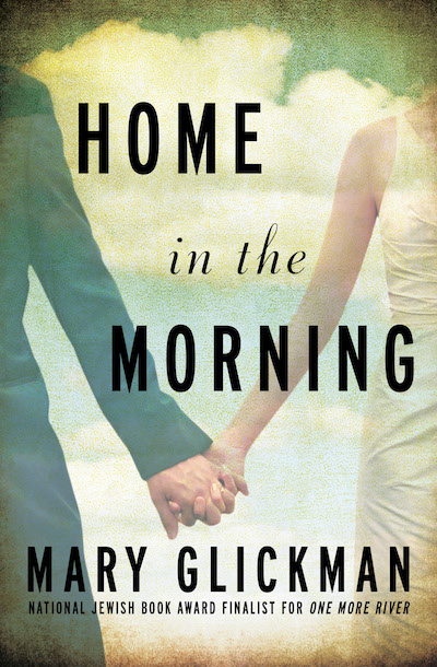 Buy Home in the Morning at Amazon