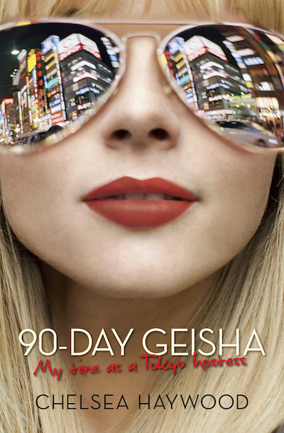 Buy 90-Day Geisha at Amazon
