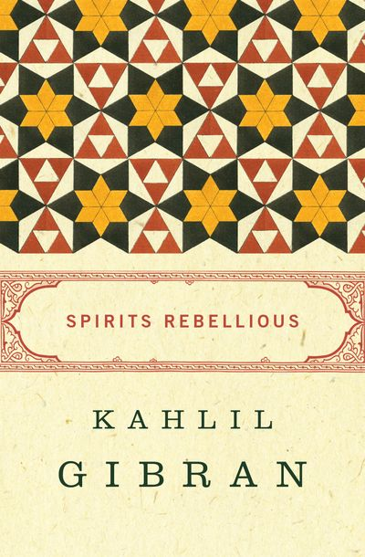 Buy Spirits Rebellious at Amazon
