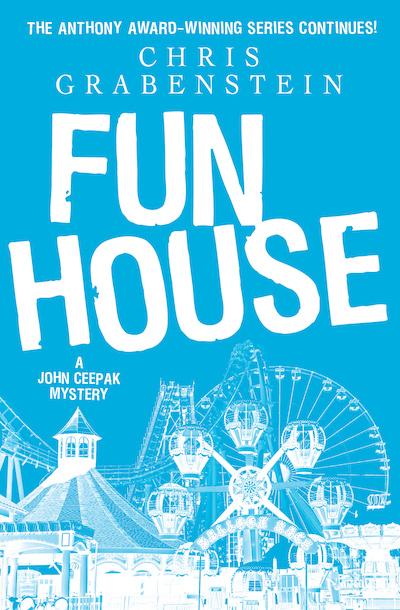 Buy Fun House at Amazon
