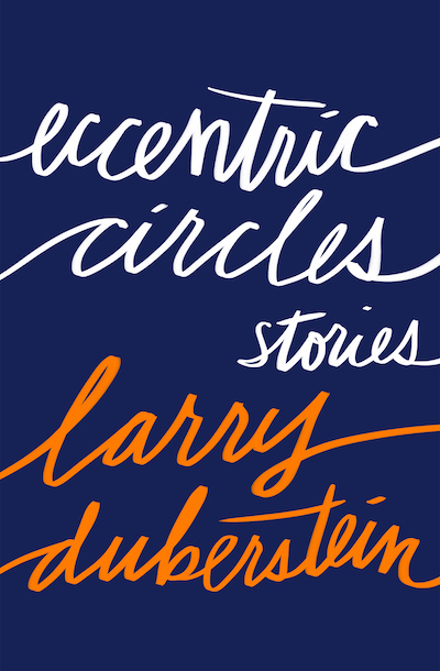 Buy Eccentric Circles at Amazon