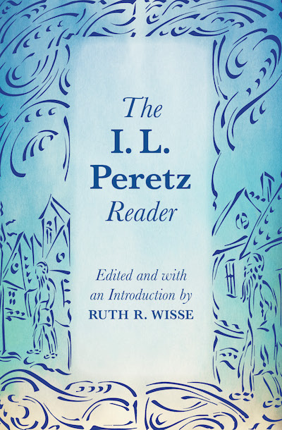 Buy The I. L. Peretz Reader at Amazon