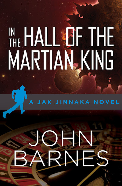 Buy In the Hall of the Martian King at Amazon