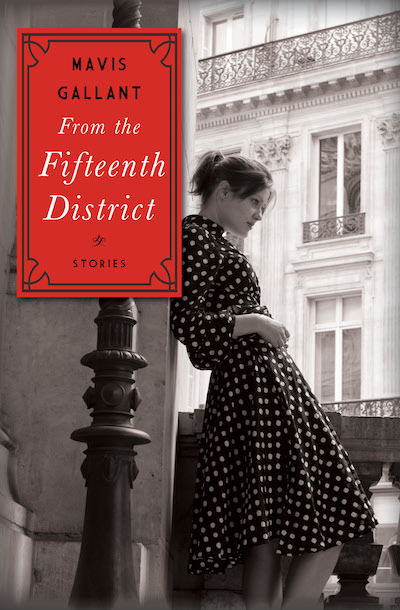 Buy From the Fifteenth District at Amazon