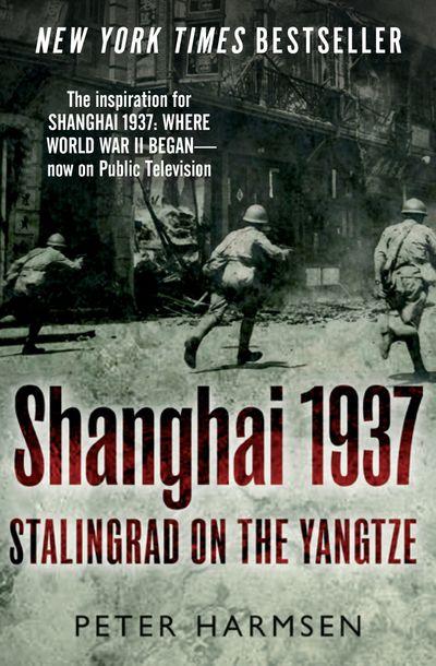 Buy Shanghai 1937 at Amazon