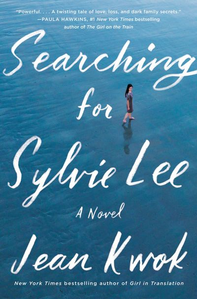 Buy Searching for Sylvie Lee at Amazon