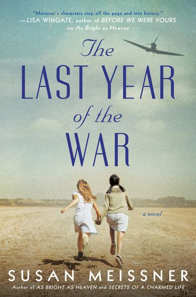 Buy The Last Year of the War at Amazon
